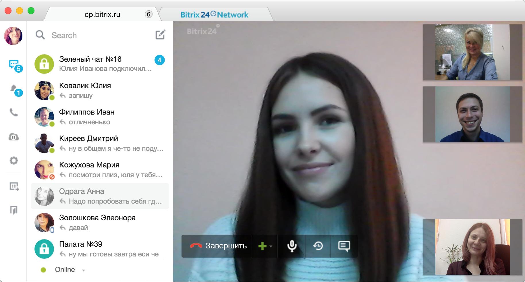 Вебка онлайн общение знакомства